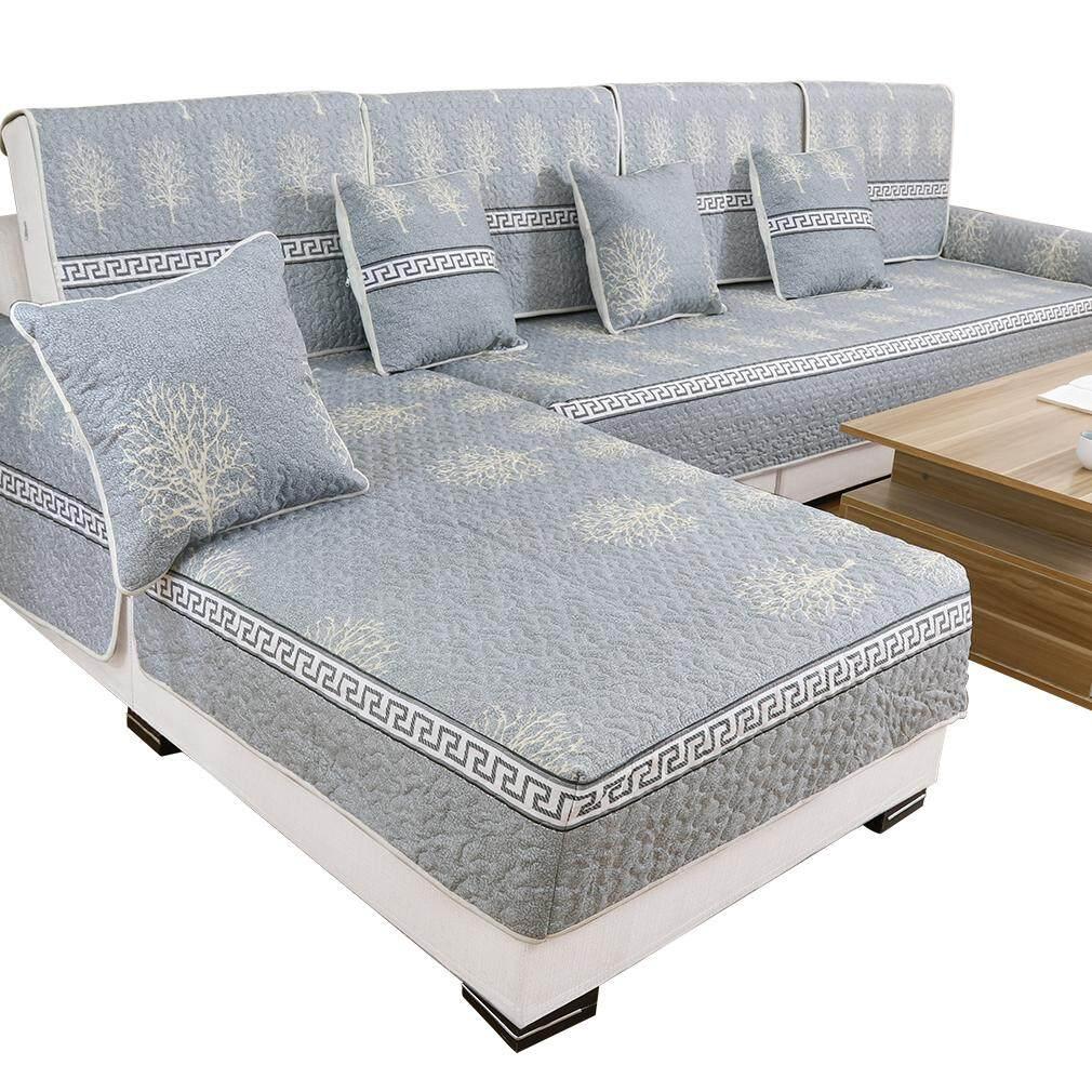 The Sofa Covers,Sofa Slipcovers for Kids,Furniture Protector for Sofa Chair,Four Seasons Universal