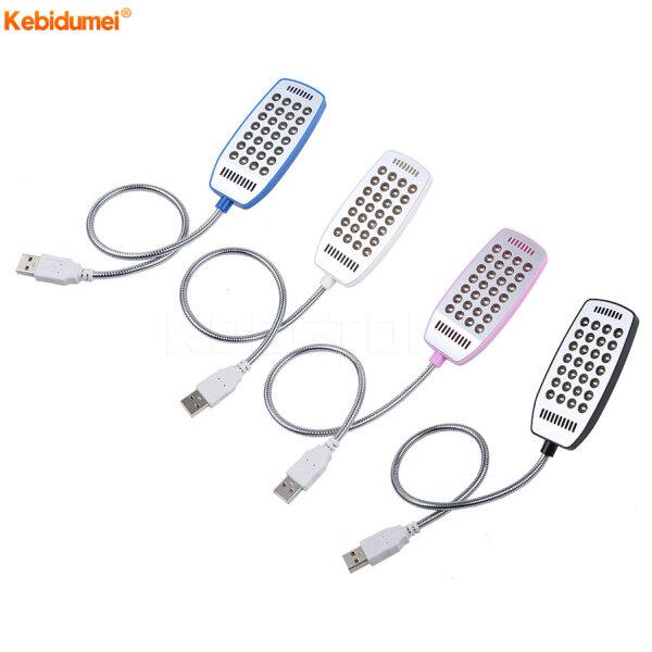 Kebidumei USB 28 LEDs Light Flexible Keyboard Light Night Light Bright Reading Lamp For Computer Laptop PC