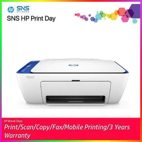 Hp Deskjet Ink Advantage 2676 Aio Printer (y5z03b) - White By Hp Brand Shop - Sns.