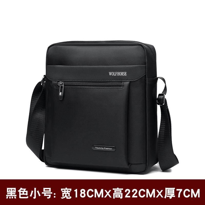 Mens Bag Shoulder Bag Backpack Men Leisure Waterproof of Hop Travel Fashion Korean Style Shoulder Bag