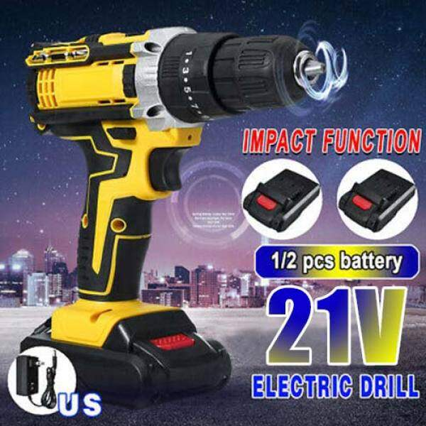 21V Electric Brushless Cordless Hammer Impact Wrench Drill with 2 Battery and Charger