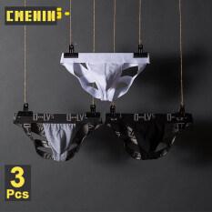Set 3 quần lót nam nâng hông cắt xẻ gợi cảm chất liệu mịn thoáng mát CMENIN