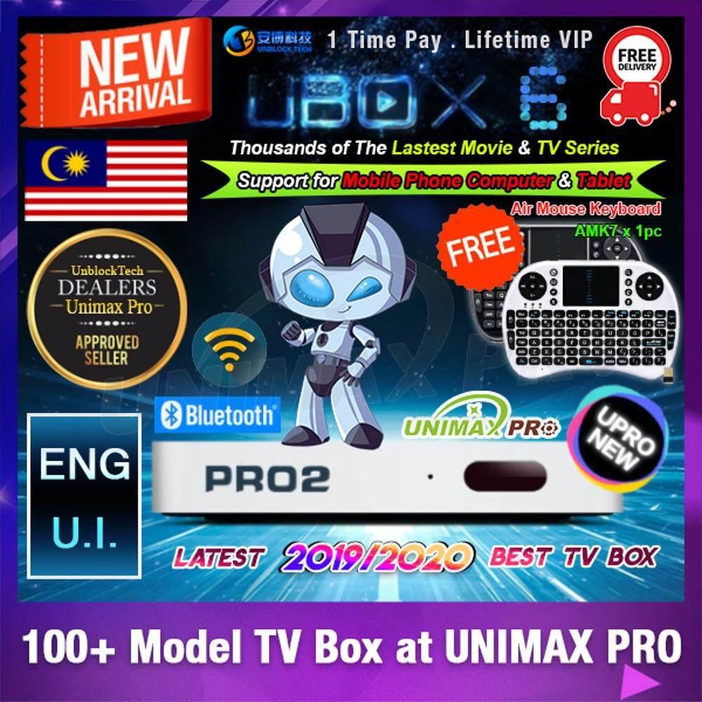 (unimax Pro) New 2019/20 - Ubox Gen6 English U.i. Upro2 Os I950 Unblock Tech Pro Bt Bluetooth 16gb Android 7 Tv Box (msia 1 To 1 Warranty) Amk7 Latest Unblocktech Gen 6 7 Upro 2 Ubox6 By Unimax Pro.