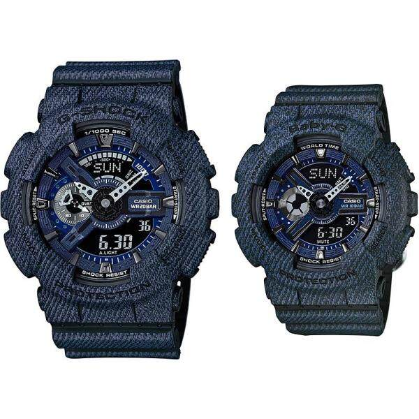G_Shock_Couple Set Watches For Man And Women Malaysia