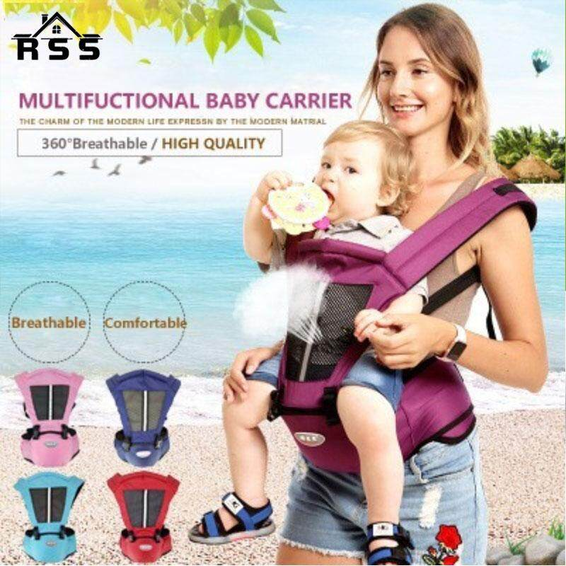 Multifunctional Baby Carrier Infant Sling Backpack Pouch