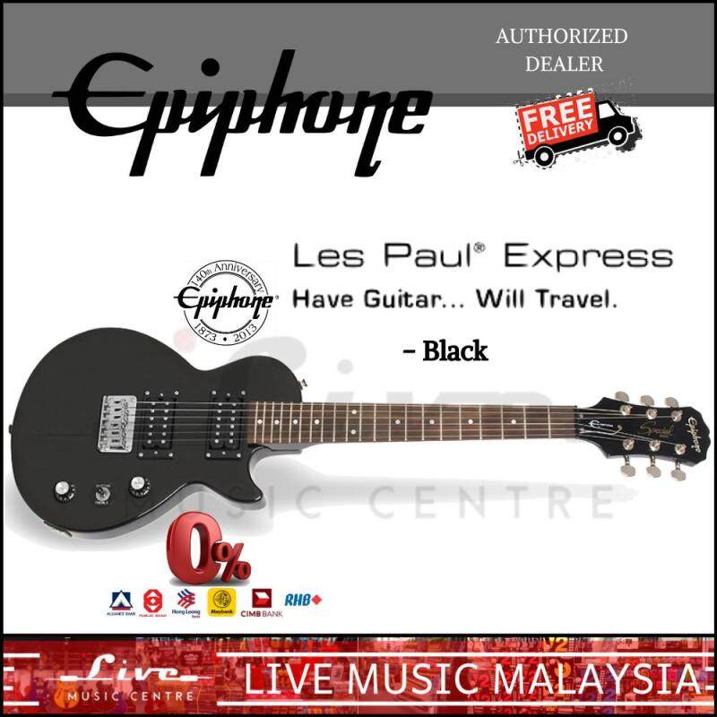Epiphone Les Paul Express Electric Guitar - Black Malaysia