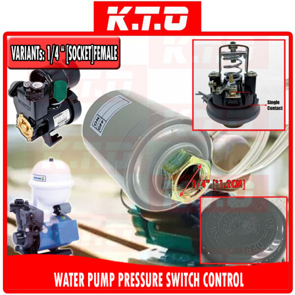 [1/4 INCH, 3/8 INCH] AUTOMATIC WATER PUMP PRESSURE SWITCH CONTROL COMPATIBLE for MOST HITACHI PANSONIC ETC