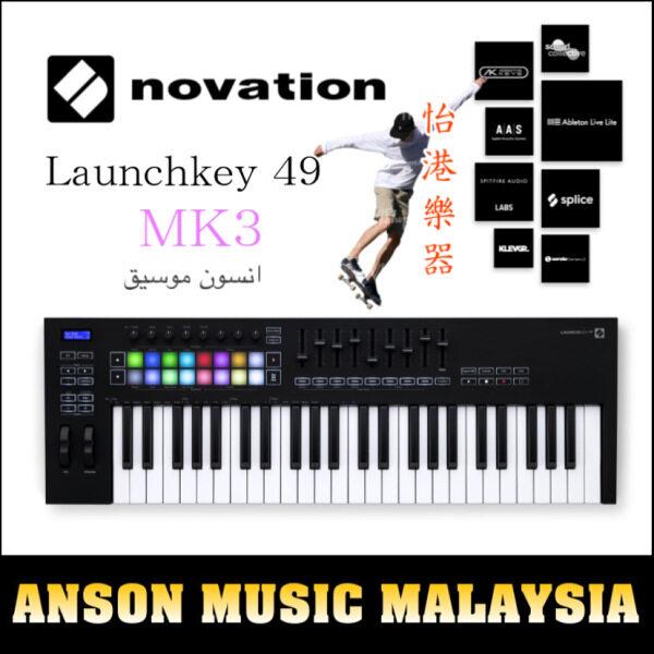 Novation Launchkey 49 MK3 Keyboard Controller Malaysia