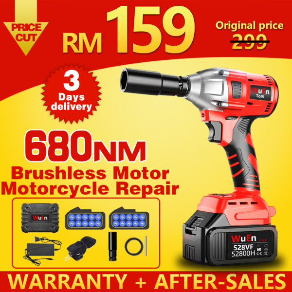 【Ready Stock】#680NM Torque Cordless Impact Wrench Brushless Motor 1/2 inch Screwdriver Driver Spanner + Accessories + Li-ion Battery Motorcycle Repair Scaffolding Installation  Power Tools Cordless Drill Rechargeable