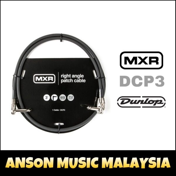 Jim Dunlop MXR DCP3 Right Angle Patch Cable, 3ft Malaysia
