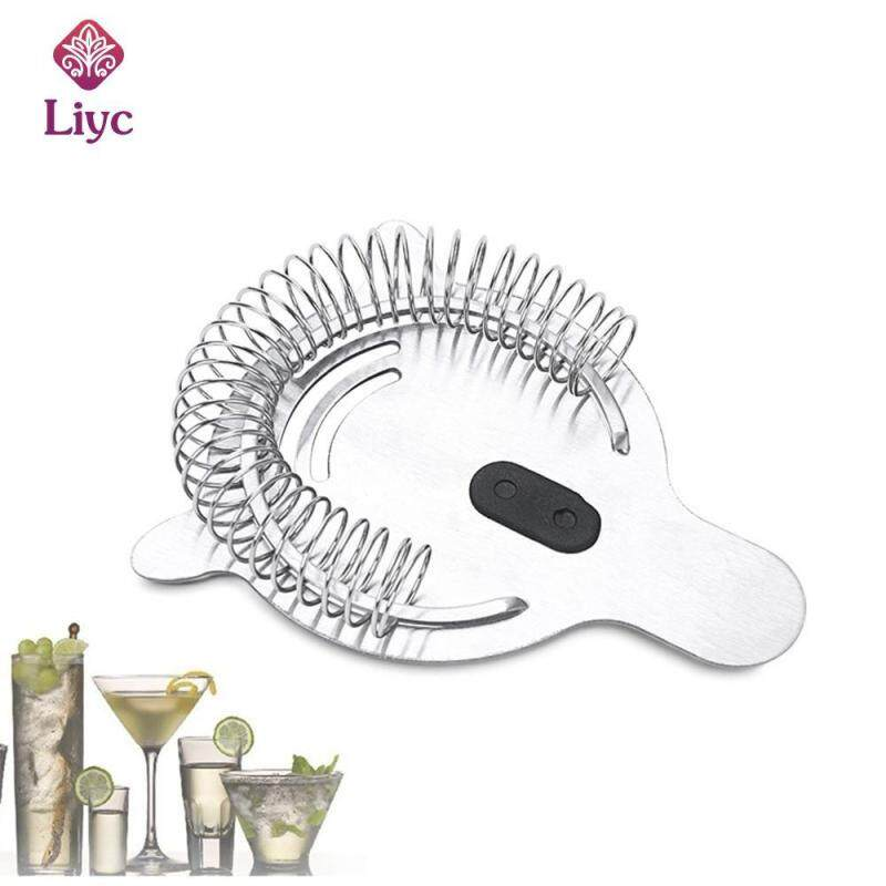Liyc 1pc Cocktail Shaker Mixed Drink Strainer Stainless Steel Ice Filter Colander Bar Accessories Ice Filter Bartender Tools