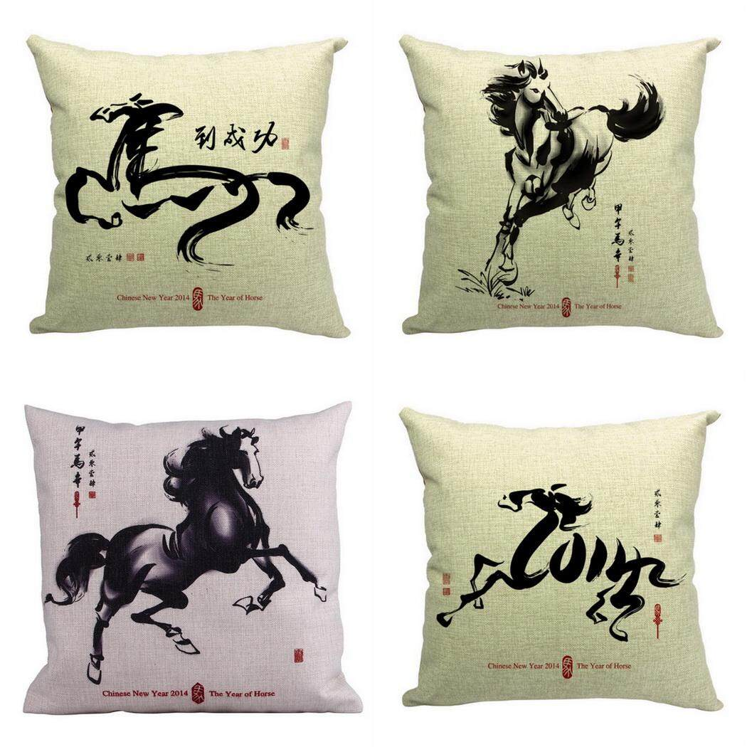 Bigood Pack of 4 Win Instant Success Cushion Cover Cotton Linen 18x18 Decors Pillowcases Sofa Pillow Cover