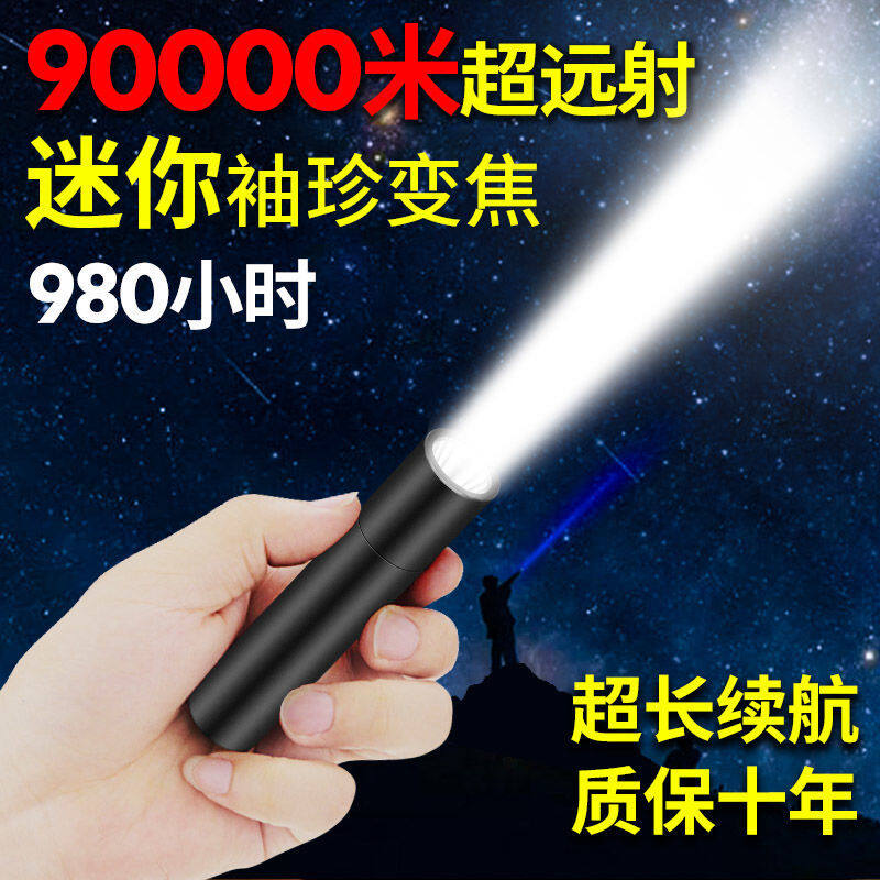 Bảng giá Đèn Led Mini Sáng Đèn Pin USB Sạc Ngoài Trời Sinh Viên Di Động Siêu Sáng Dài Bắn Đèn Pin Nhỏ Hộ Gia Đình Chống Thấm Nước Phong Vũ