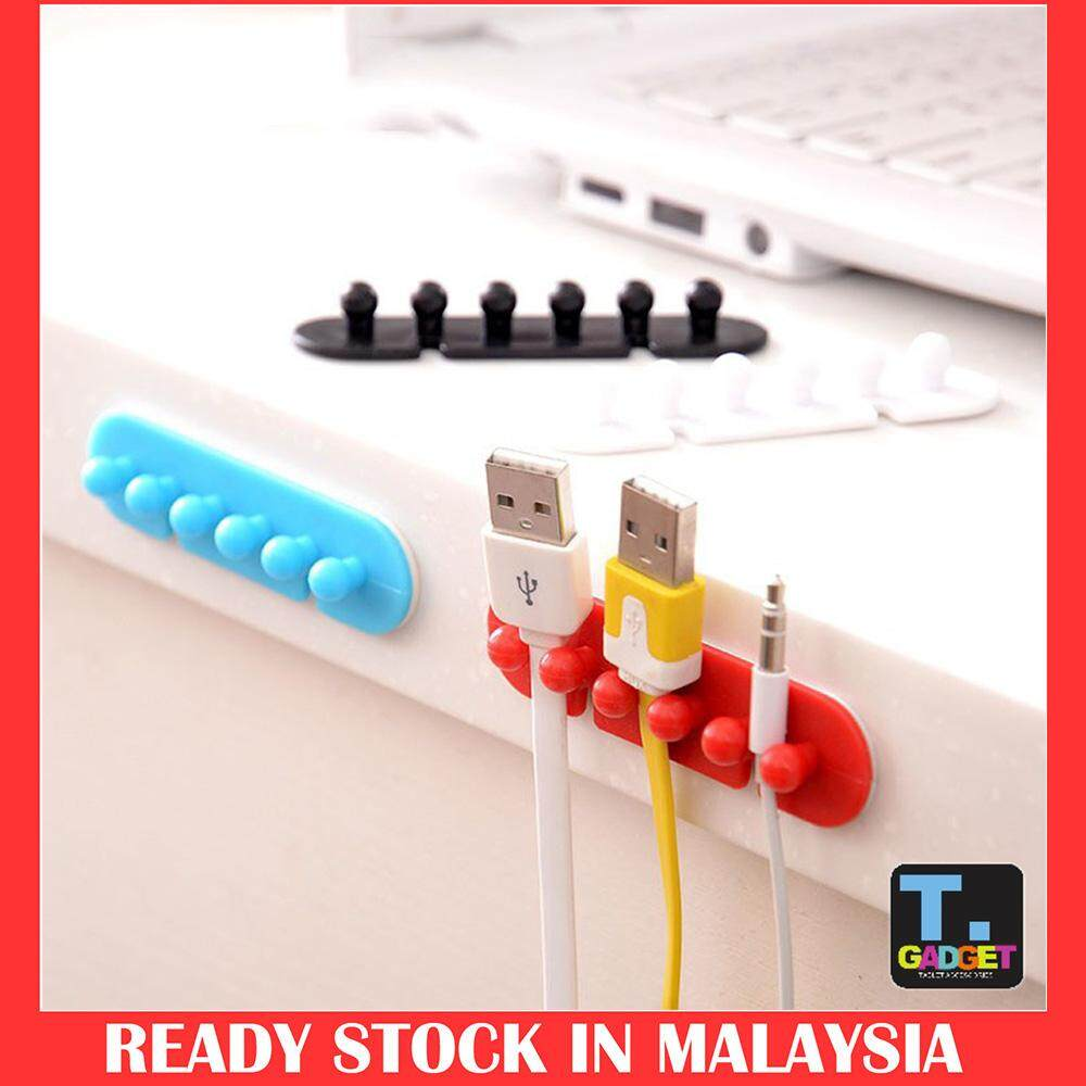 2PCS Household Office Adhesive Plastic Power Plug Holder wire collector cable
