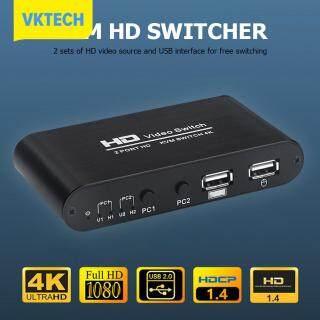 [Vktech] Bộ Chuyển Đổi KVM Bộ Chuyển Đổi USB Tương Thích HD, HD 4K 2 Cổng Chia Sẻ 2 Thiết Bị 2 Đầu Vào 1 Đầu Ra Dành Cho Bàn Phím Và Chuột Máy In Hộp Chia Bộ Mở Rộng Cổng Nguồn USB thumbnail
