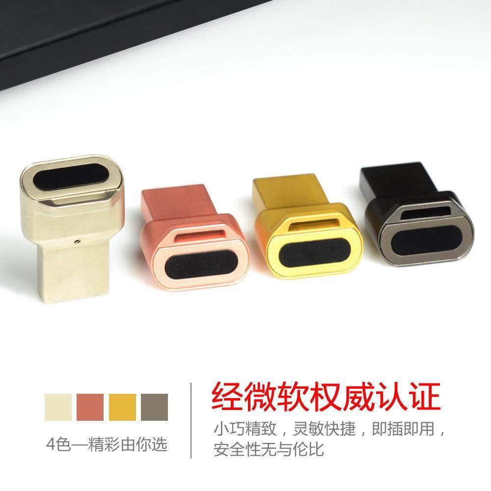 USB Fingerprint Logon Device Fingerprint Password Recognition Unlock Computer Laptop Windows Auto boot