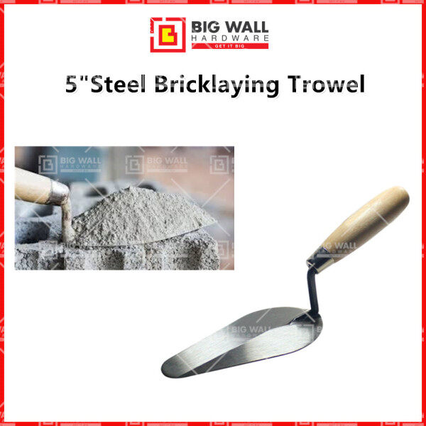 Bricklaying Trowel 5 inch  for leveling spreading shaping Cement Plaster Sudu Simen Big Wall Hardware