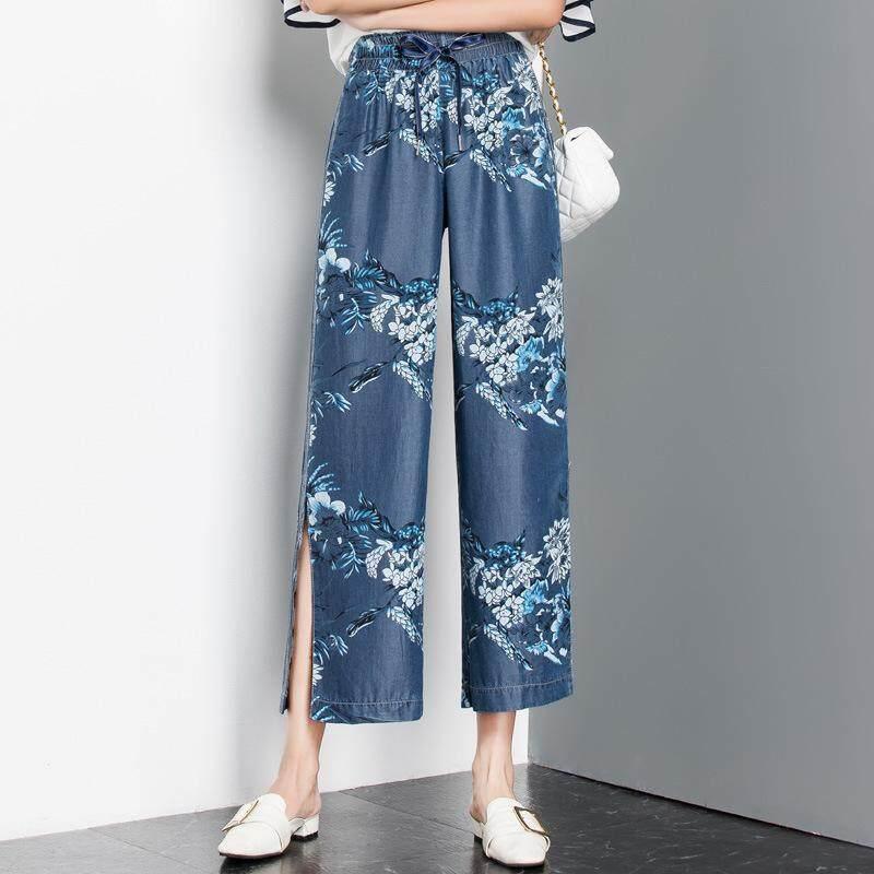 Women Denim Jeans Printed Wide Leg Pants Female High Waist Lace-up Loose Korean-style Ankle Length Pants