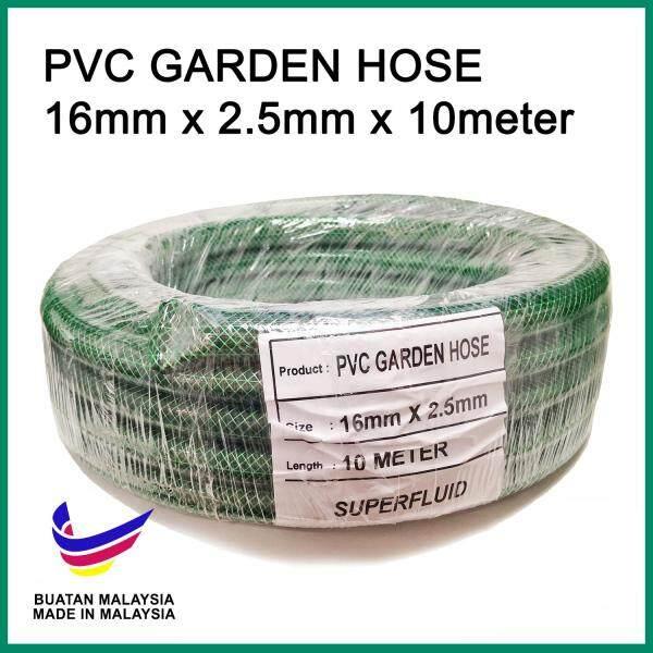 10M PVC Garden Hose 16mm x 2.5mm x 10meter