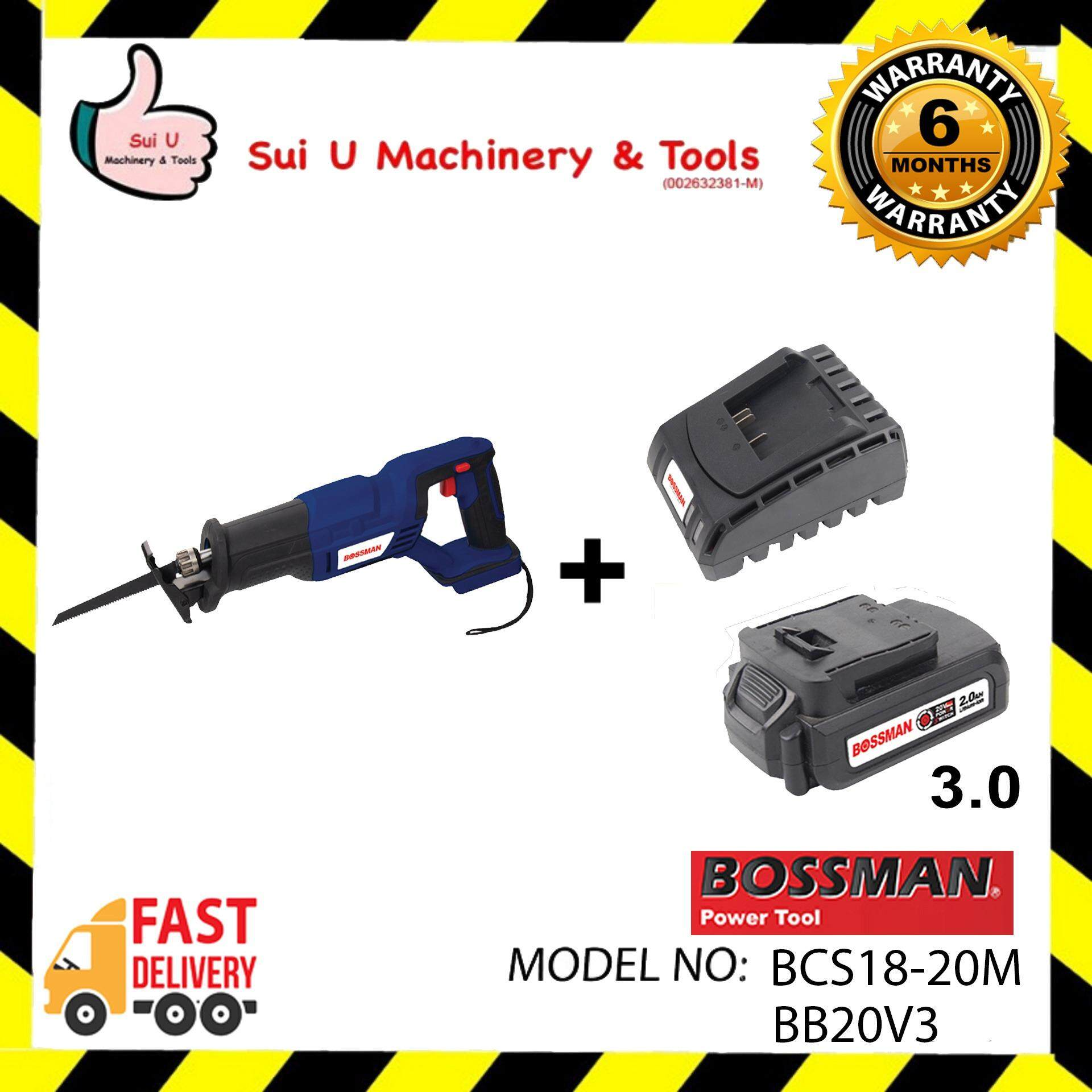 Bossman BCS18-20M  20V Cordless Reciprocating Saw + 1pc Battery 3.0