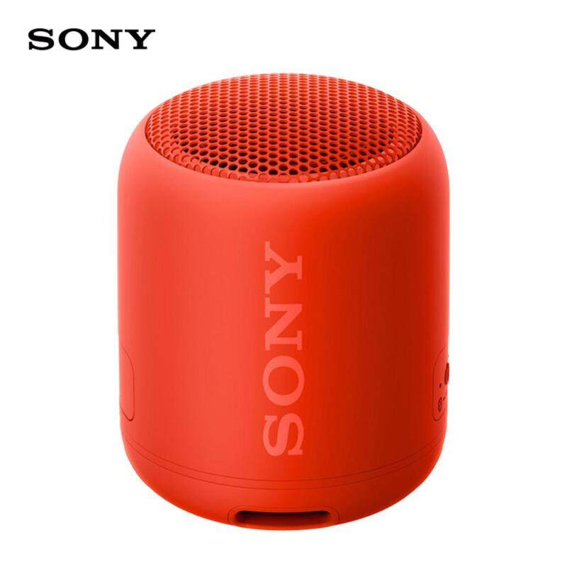 Sony SRS-XB12 Portable Bluetooth Speaker Extra Bass Speakers IP67 Waterproof Dustproof Outdoor Sound Box Singapore