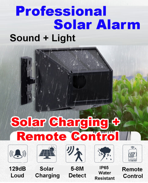 Professional Solar Alarm Sound and Warning Light Motion Sensor Security Alarm with Remote Control for Outdoor Water Resistant Suitable for Orchard Farm Factory Animals Alarm 太阳能警报器驱赶动物