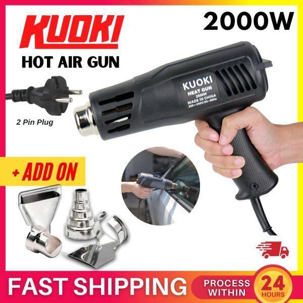 2000w Kuoki Hot Air Gun Heat Gun Blower Shrink Dual Adjustable Temperature
