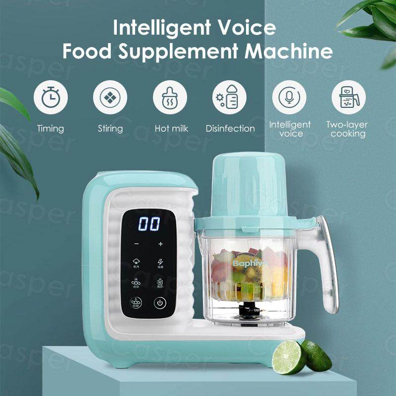 7 in 1 Baby Food Maker Processor for Infants Toddlers Organic Food Making Machine Digital Control With Voice Prompt image on snachetto.com