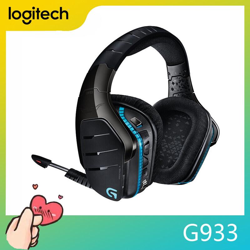 Original Logitech G933 Wired / Wireless 7.1 Surround RGB Gaming Headset Dolby DTS Cross-Platform Gaming Headset for PC Laptop Gamer Singapore