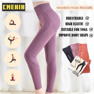 CMENIN Fitness Quần tập thể dục lưng cao Yoga Quần tập thể dục co giãn Cạp quần thể thao kiểm soát bụng liền mạch Quần thể thao để luyện tập chạy Y0002 thumbnail