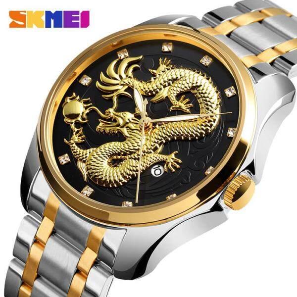SKMEI Brand Fashion Watches Dragon Quartz Luxury Stainless Steel Waterproof Business Watch For Men 9193 Malaysia