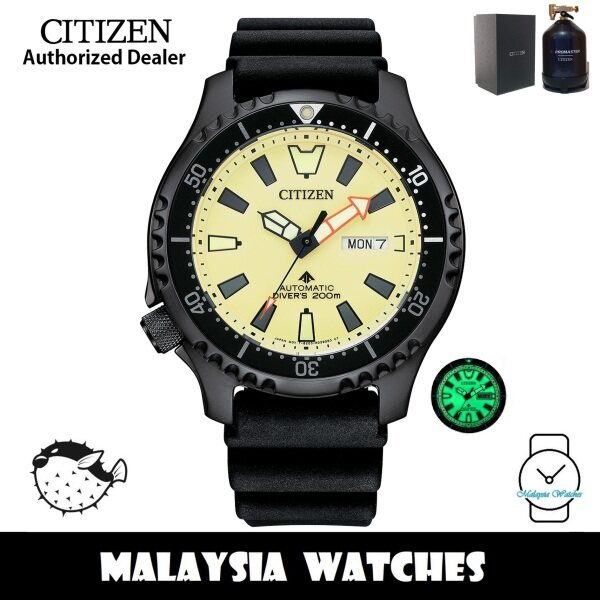 (100% Original) Citizen Promaster Fugu 4th Gen. NY0138-14X Automatic Divers 200M Sapphire Glass Full Lume Dial Asia Limited Edition 1,989 PCs Rubber Strap Watch Malaysia