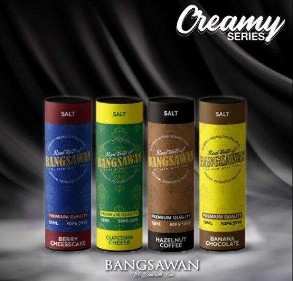 Bangsawan_ Salt Nic Creamy / TBC Series 10ml Ejuice Malaysia
