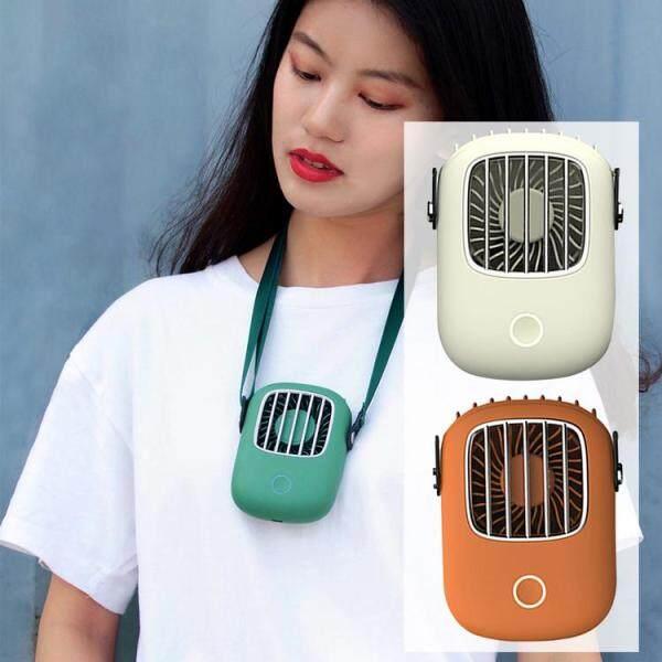 Quạt cầm tay mini quạt treo cổ di động quạt làm mát không khí có thể sạc lại USB cho gia đình văn phòng du lịch