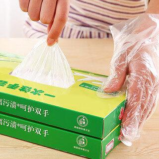 Am găng Tay Nhựa Dùng Một Lần Trong Suốt Dụng Cụ Làm Bánh Thực Phẩm Gia Đình Nhà Hàng Vườn 200Pcs thumbnail