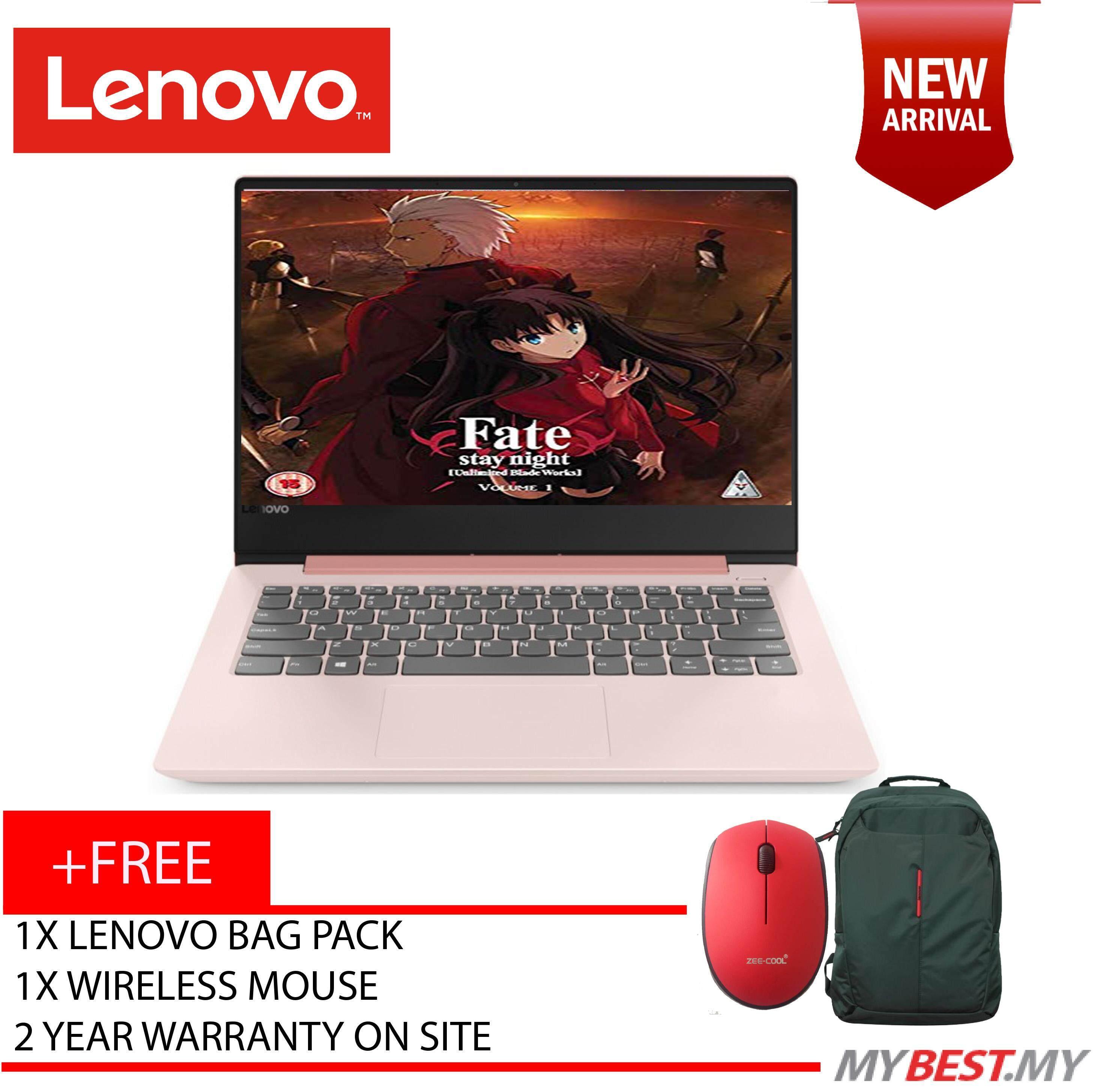 Lenovo Ideapad 330s-14IKB 81F400SHMJ 14 FHD Laptop Rose Pink (I5-8250U, 4GB, 256GB, AMD 540 2GB W10) Malaysia