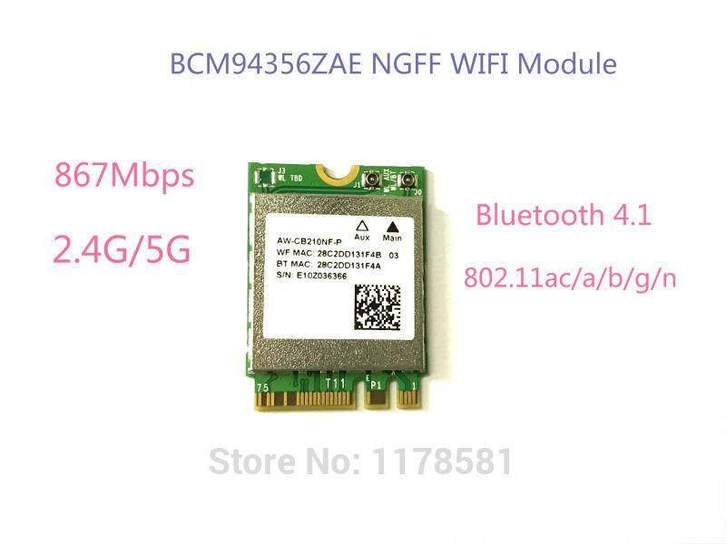 For Broadcom BCM94356ZAE Wireless-AC NGFF 867Mbps 802.11ac Wifi Bluetooth BT 4.1 Card Network Adapter