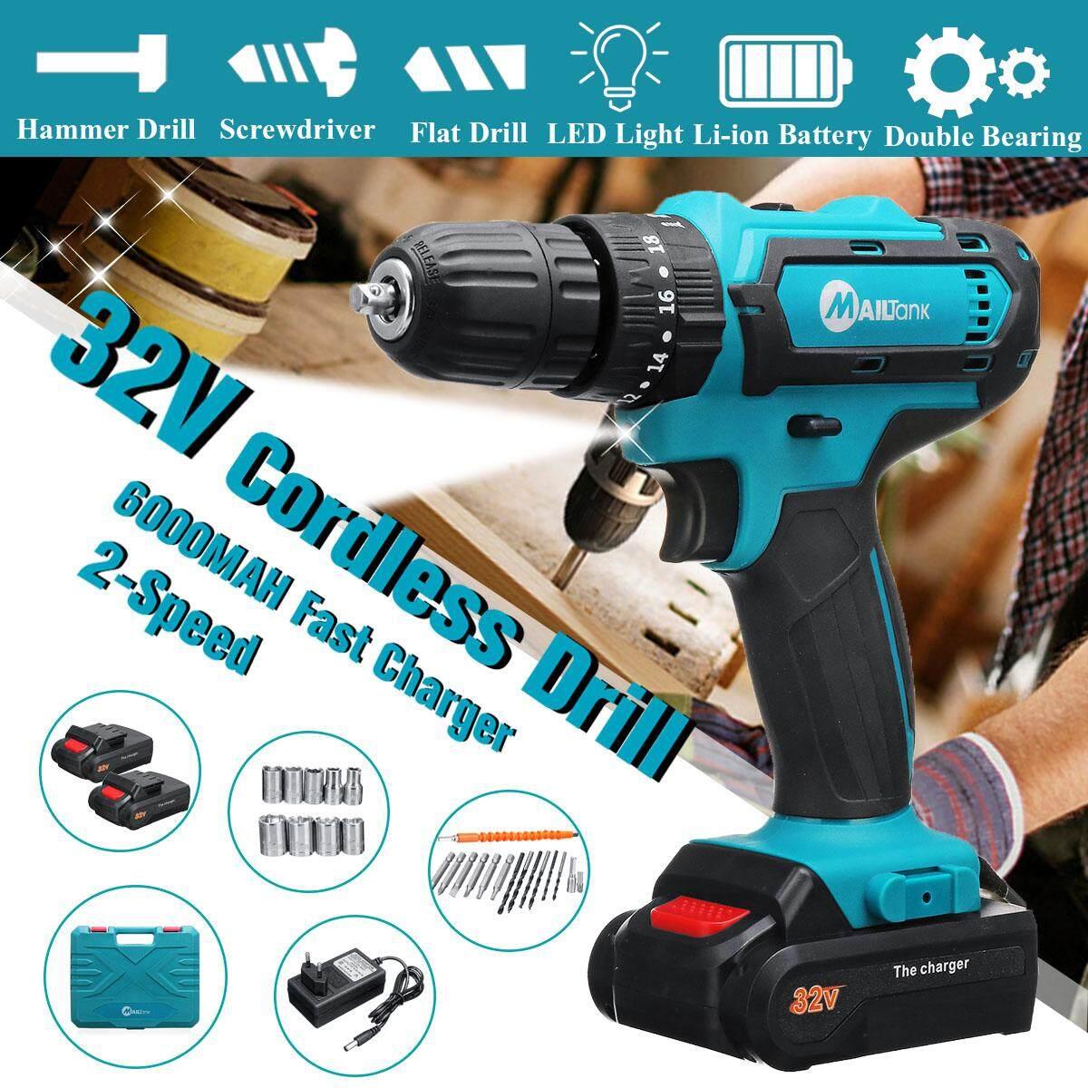 32V 2-Speed 6000mah Electric Cordless Drill 3IN1 Screwdriver 2 Li-Ion Batteries