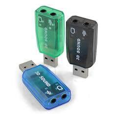 Tai Nghe Stereo Baoblaze 5.1CH USB Đến 3.5Mm Tai Nghe 3D Thẻ Âm Thanh Bộ Chuyển Đổi Âm Thanh Màu Xanh