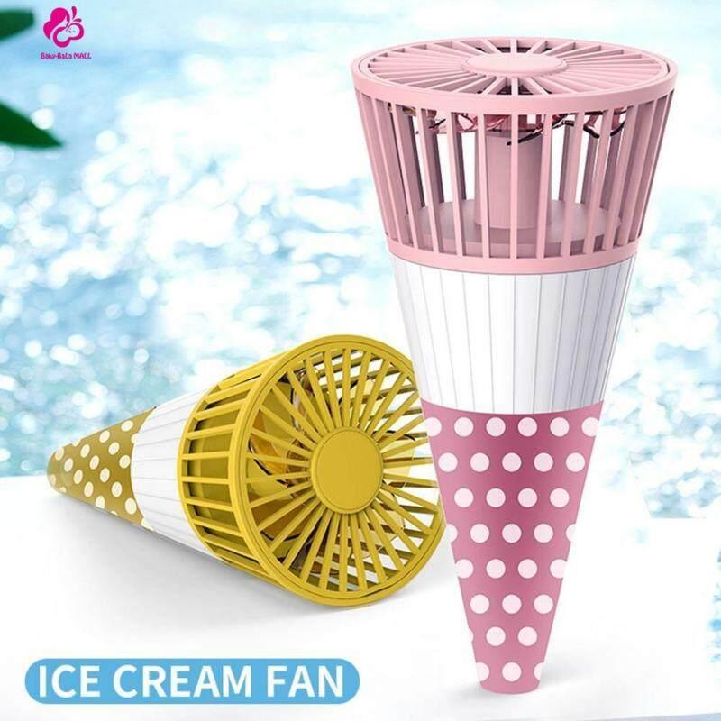 Baby-Bala Mall Portable Ice Cream Fan USB Rechargeable Hanging Mini Cute Cooling Fan Singapore