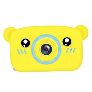 Camera Selfie Trẻ Em Nâng Cấp Baoblaze, Quà Tặng Sinh Nhật Tốt Nhất Cho Bé Trai Từ 3-9 Tuổi, Máy Quay Video Kỹ Thuật Số HD Cho Trẻ Mới Biết Đi, Đồ Chơi Di Động Cho Bé Trai 3 4 5 6 7 8 Tuổi thumbnail
