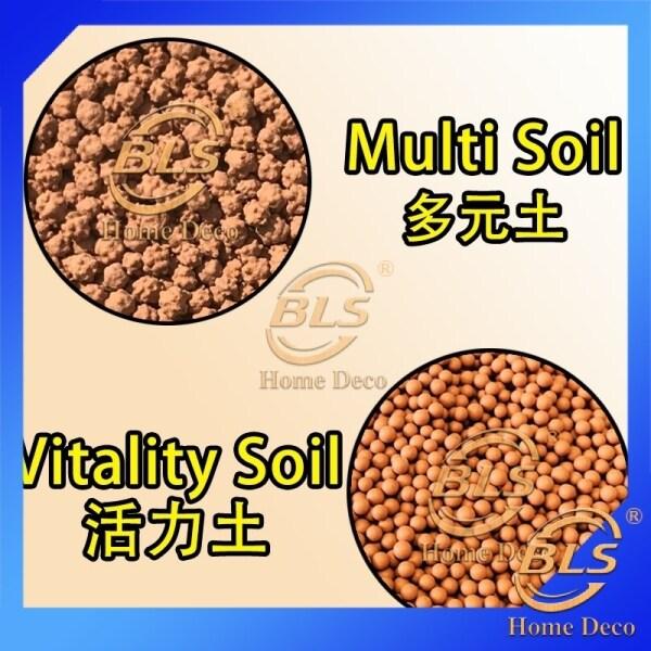 500g MULTI VITALITY SOIL FOR SUCCULENTS SUCCULENT SOIL 凹凸多元土 平滑活力土
