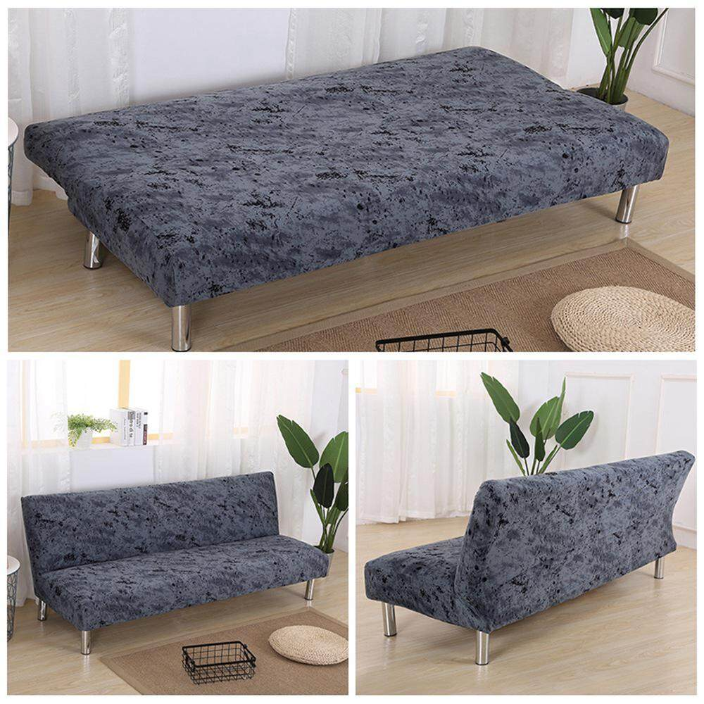 Fortunet Solid Colour Armless Sofa Bed