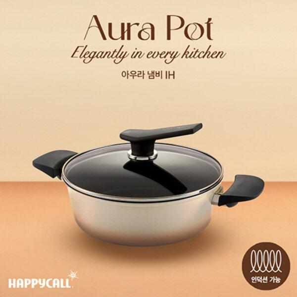 HAPPYCALL AURA IH Induction Pot 24cm casserole Made in KOREA Singapore