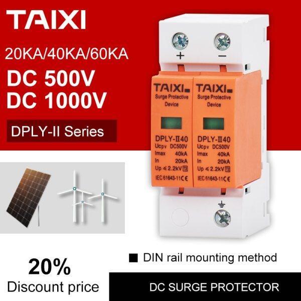 Bảng giá DC Surge Protector PV SPD 500V 800V 1000V Hệ Thống Sử Dụng 20KA 40KA 60KA SPD 2 Cực 3P Với PE Sét Bảo Vệ Máy Phát Điện Gió Phong Vũ