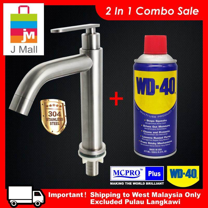 SPECIAL COMBO DEAL WD40 Antirust Lubricant Multi Use Product Spray (277ml) WD-40 & MCPRO Plus Stainless Steel SUS 304 Bathroom Faucet 18cm Basin Water Tap (SS302)