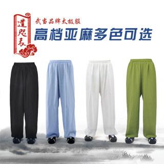 Bộ Đồ Wudang Tai Chi Tai Chi, Quần Kỷ Luật Lanh Cao Cấp Quần Áo Tập Luyện Võ Thuật Buổi Sáng Bộ Đồ Kung Fu Người Đàn Ông Và Phụ Nữ thumbnail