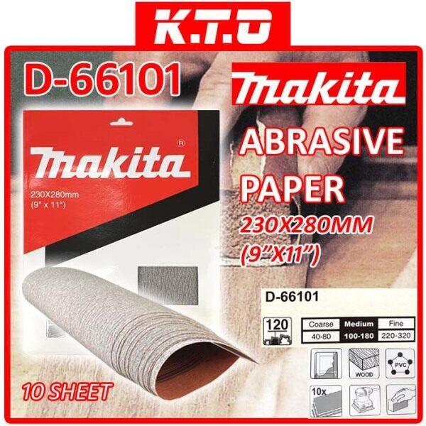 MAKITA D-66101 ABRASIVE PAPER 230MM x 280MM 1 SET (10 SHEET)