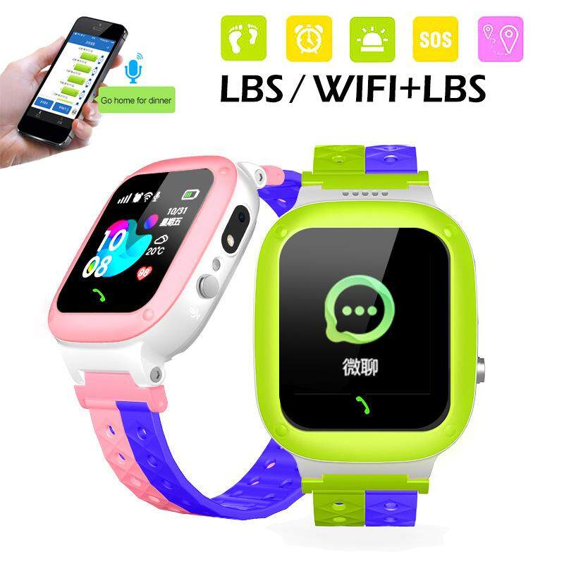 JTWEB Q18 Children's Smartwatch with Remote Camera WiFi + LBS Dual  Positioning IP67 Waterproof Functionc SOS Two-way Conversation Smart Watch