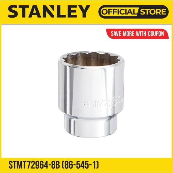 Stanley STMT72964-8B 12 Point Standard Socket-Metric 1/2 Dr 13mm (Silver)